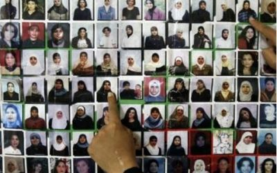 Over 1,400 Palestinian Women are Imprisoned in Israeli Jails